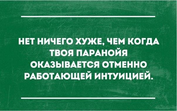 1450352250_prikoly-48.jpg