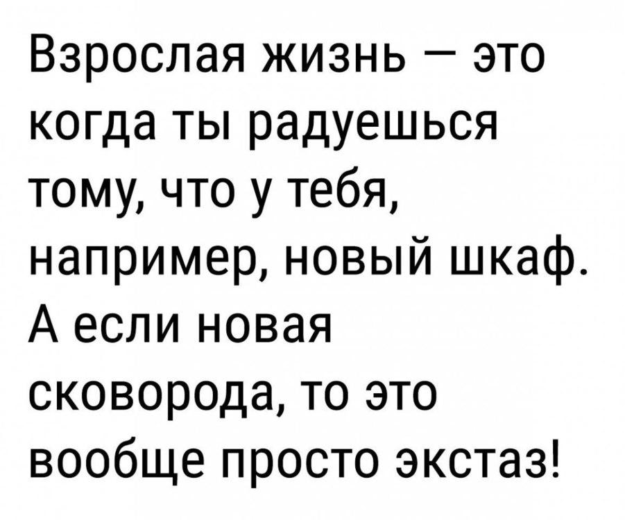 PQSOsiRxXWo.jpg